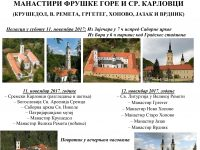 Ходочашће: Манастири Фрушке горе и Ср. Карловци